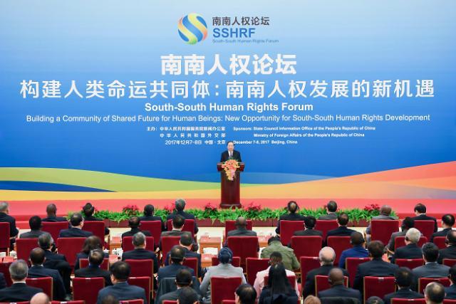 중국 주도 첫 국제인권포럼 개최…미국 '인권잣대' 도전장