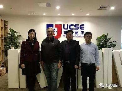 <산동성은 지금>옌타이시, 베이징서 투자유치 활동 펼쳐 [중국 옌타이를 알다(261)]