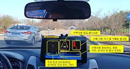 .LG Electronics develops LTE-based autonomous driving technology.
