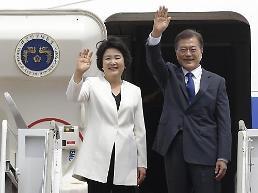 """.韩国要搞""""诗歌外交""""? 听总统夫人""""为你读诗""""."""