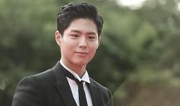 .朴宝剑被评为2017韩国旅游之星.