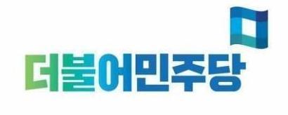 """강창일·오영훈·위성곤 """"강정마을 구상권 철회 환영"""""""