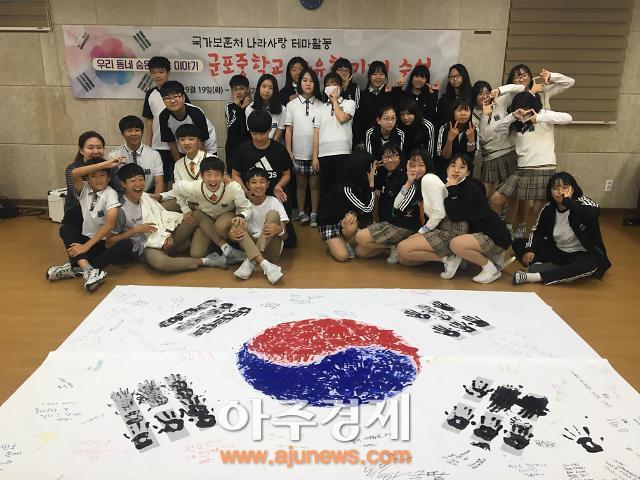 군포문화재단 4개 청소년시설, 여가부 종합평가 최우수