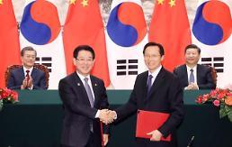 .韩中加强防疫合作新设司局级协商机制.