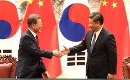 S. Korean and Chinese leaders agree on new start in relations