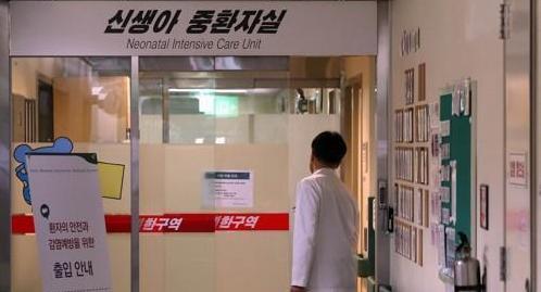 韩法医机构4婴尸检初步结果:肉眼难断死因
