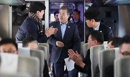 ".Presidential ""Train One"" makes first public appearance in S. Korea."