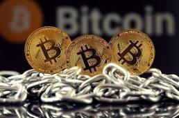 .韩虚拟货币交易所一年遭两次黑客入侵 宣布停止交易申请破产.