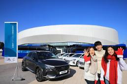 Hyundai puts autonomous vehicles on test driving in Winter Olympic venue