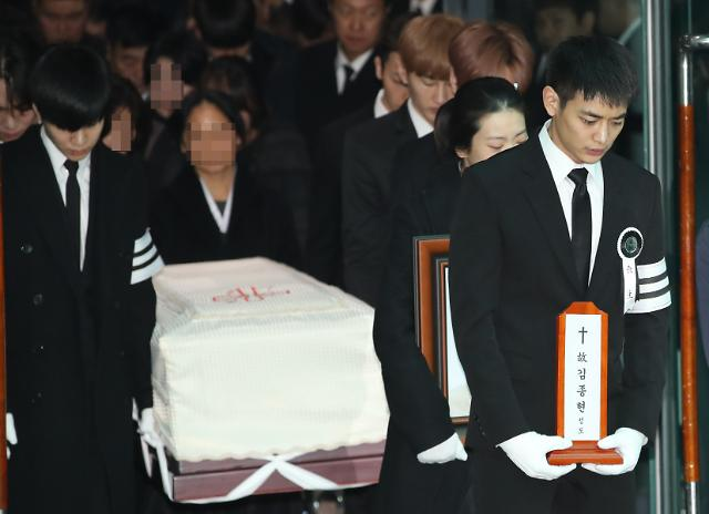 Fans and fellow artists say farewell to Jonghyun at funeral