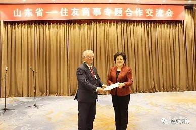<산동성은 지금>옌타이시, 지난서 열린 '산동성–스미토모 프로젝트 교류회' 참가 [중국 옌타이를 알다(264)]