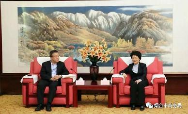 <산동성은 지금>옌타이서 '제5회 산동-국영기업 경제무역 협력포럼' 개최 [중국 옌타이를 알다(265)]