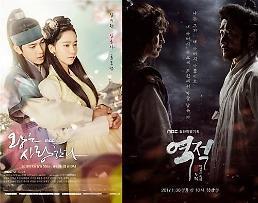 .盘点2017韩国电视荧屏 佳作频出口碑收视双丰收.