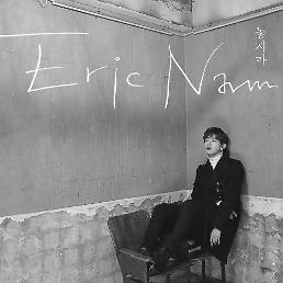 .Eric Nam新歌《别放手》今日发布 用温暖声线融化粉丝.
