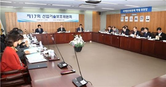 乐金显示中国建立OLED面板生产厂获韩国政府批准