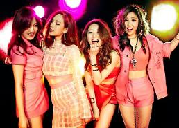 .Girl group miss A disbands after seven years .