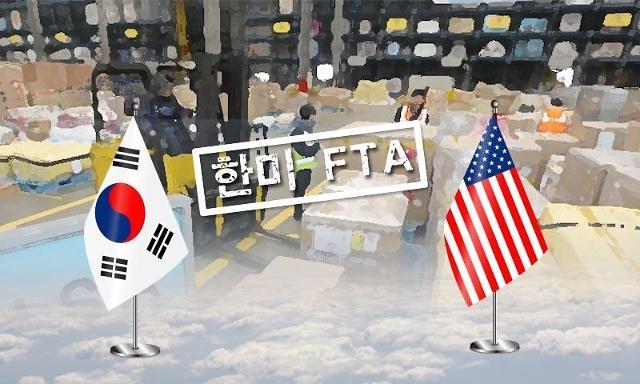 韩美明年1月5日正式启动FTA修订协商