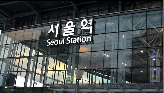 서울역사 점용 만료 앞두고 롯데마트-한화, 배상금 갈등
