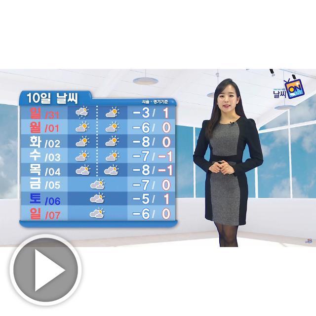 """[내일 날씨예보]오늘 밤부터 미세먼지 """"나쁨"""", 내일 아침 """"영상기온"""" [아주동영상]"""