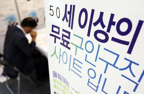 韩劳动适龄人口未来20年持续减少 采取对应措施成当务之急