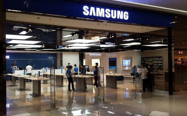 三星电子去年四季度营业利润或达16万亿韩元 创单季新高
