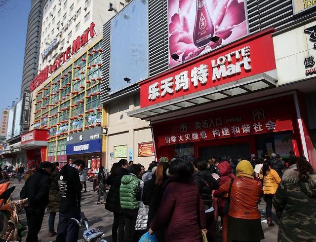 韩中破冰在华韩企没感觉 乐天玛特抛售要价高没谈拢