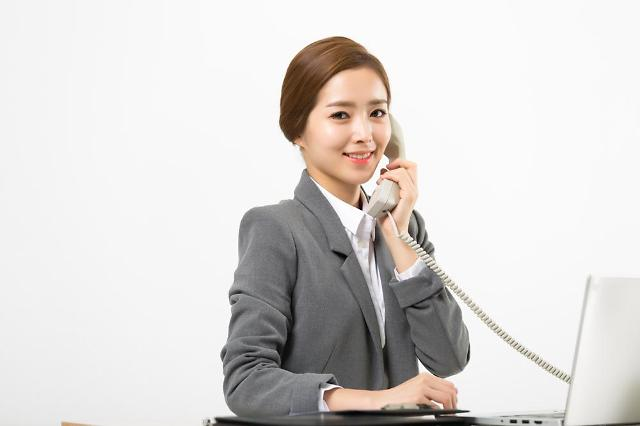 Game publisher Nexon takes action to protect call center workers