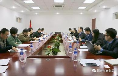 <산동성은 지금>한중(옌타이)산업단지 국제협력 간담회 개최 [중국 옌타이를 알다(267)]