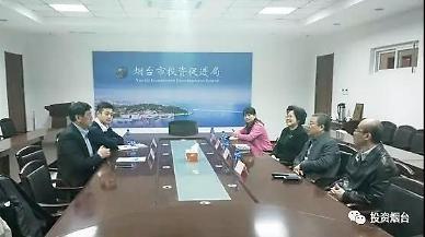 <영상산둥성>미국 연합총상회 대표단 옌타이 방문 [중국 옌타이를 알다(269)]