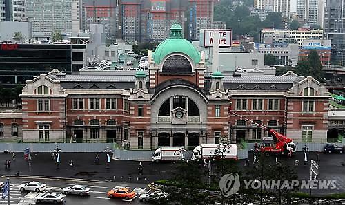 서울역·영등포역 민자역사 국가귀속 완료…내년까지 임시 사용허가