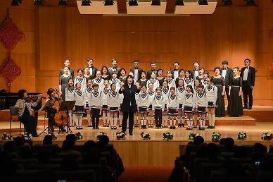 <산동성은 지금>연대하모니 합창단, 제3회 정기 연주회 성황리 개최 [중국 옌타이를 알다(270)]