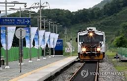 S. Korea ready to resume stalled work on rebuilding cross-border railroads
