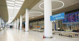 .仁川机场第2航站楼免税店 本月18日开张迎客.