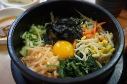 .调查:韩餐海外满意度逾八成.