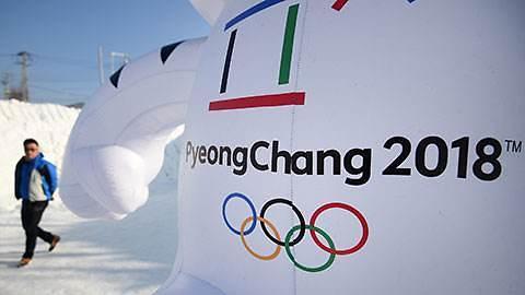 观看平昌冬奥会的外国人可在韩停留120天