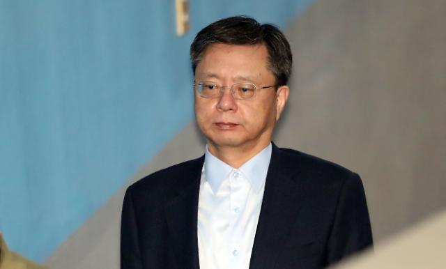 우병우 전 민정수석, 재판 29일 마무리