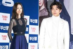 .Gong Yoo and Jung Yoo-mis agency vows to take legal actions against marriage rumors.