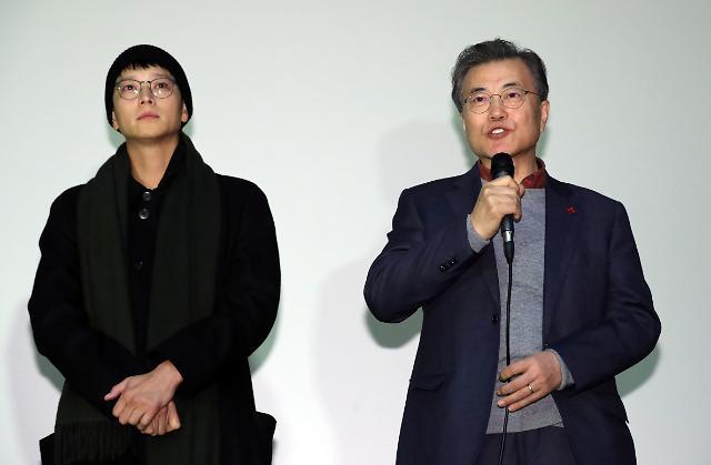 대통령들이 본 영화의 흥행성적 1,2등은 박근혜 관람 영화라는데 뭐지?
