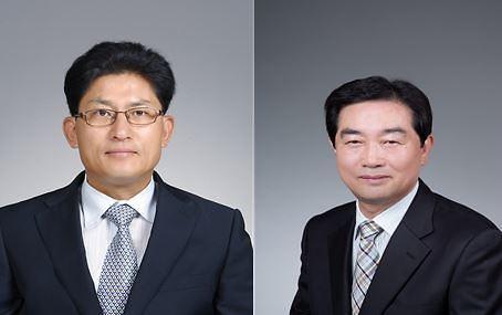 한국 중소벤처무역협회 출범···중소벤처기업 수출 지원