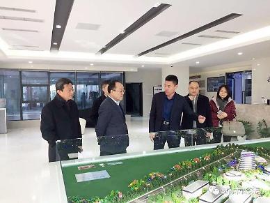 <산동성은 지금>산동성 상무청, 옌타이시 산업시찰 [중국 옌타이를 알다(271)]