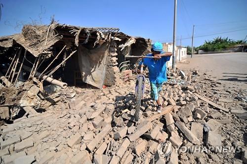 [글로벌포토] 페루 규모 7.1 강진에 최소 2명 사망·65명 부상...추가 피해 우려