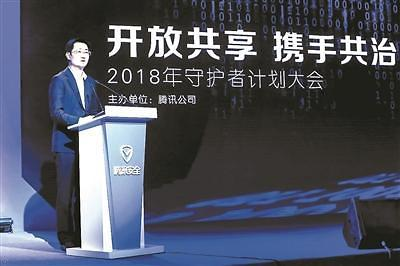 """""""진화하는 사이버범죄 막아라"""" 중국 텐센트가 나섰다"""