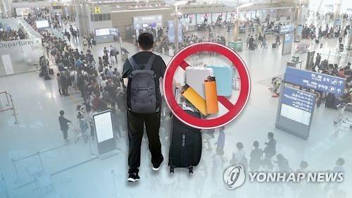 大韩航空禁止携带或托运部分智能行李箱