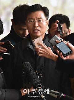 [법과 정치] 우병우 동기동창 최윤수 전 국정원 차장, 재판부도 같아