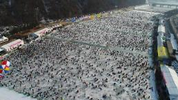 .Ice fishing festival near inter-Korean border becomes international attraction.