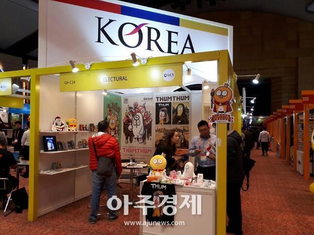 경기콘텐츠진흥원, 홍콩국제라이선싱쇼서 1170만 달러 수출성과 거둬
