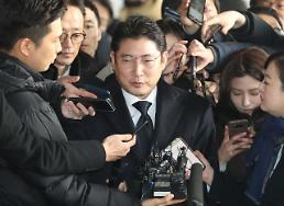 .Hyosung group chairman grilled over business irregularities.