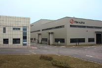 ハンファ先端素材、重慶工場の本格稼動