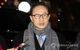 Conservative ex-president Lee Myung-bak slams political retaliation