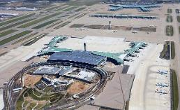 .S. Koreas main gateway opens up new luxurious passenger terminal.